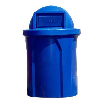 42 Gallon Round Plastic Trash Receptacle with Dome Top and Door