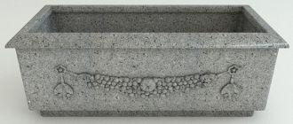 """Self-Watering Roma Rectangular Planters Granite Colors With Garland 49"""" Long"""